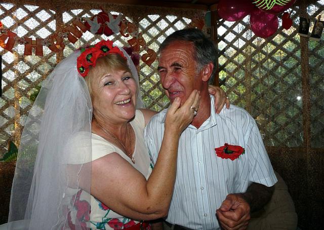 Отмечают рубиновую свадьбу