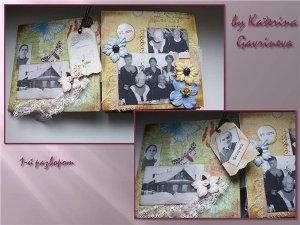 Фотоальбом для бабушки