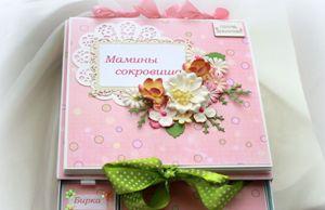 Подарки для маминого хобби