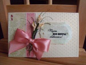 Подарки маме к 8 Марта