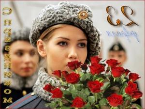 Подарки военным женщинам