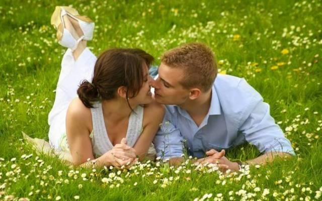 Ромашковая свадьба на природе