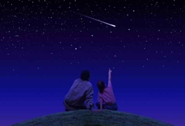 Желание на звезду