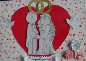 Что подарить родителям на 11 лет свадьбы?