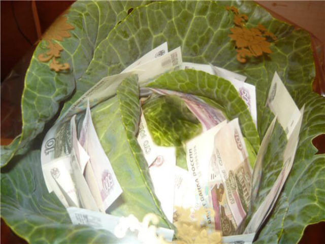 Деньги в кочане капусты