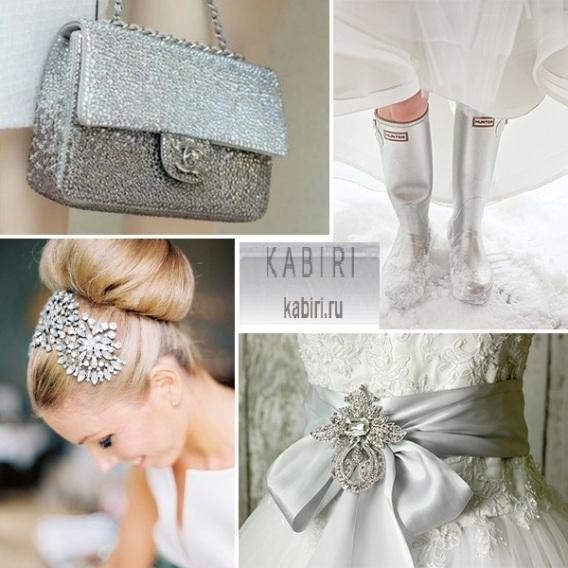 Невеста в стальном стиле