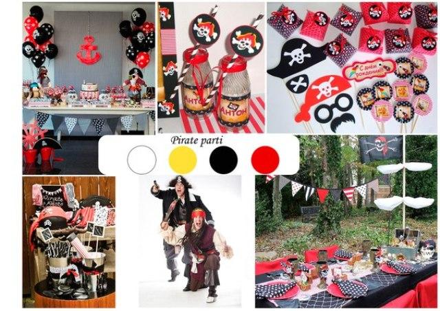 Праздник пиратов