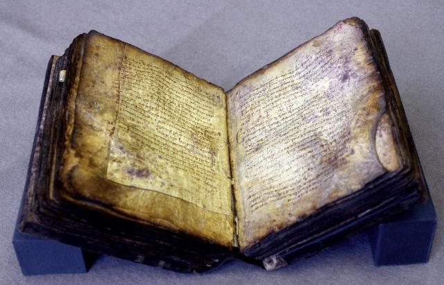 Древние писания