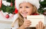 Подарок маленькой девочке