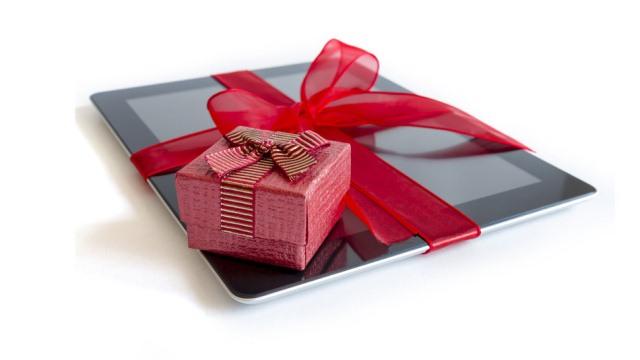 Технический подарок