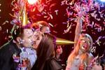 Где отпраздновать Новый год недорого