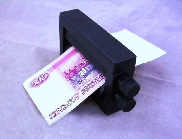 Станок для печатания денег