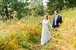 Сентябрьская свадьба