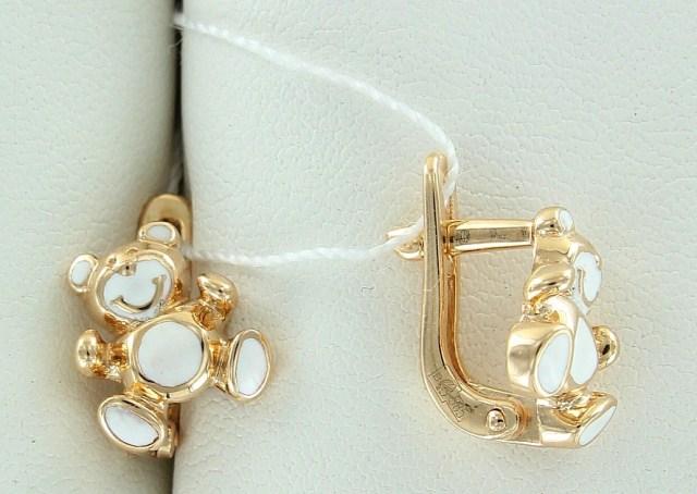Золотые сережки или подвеска
