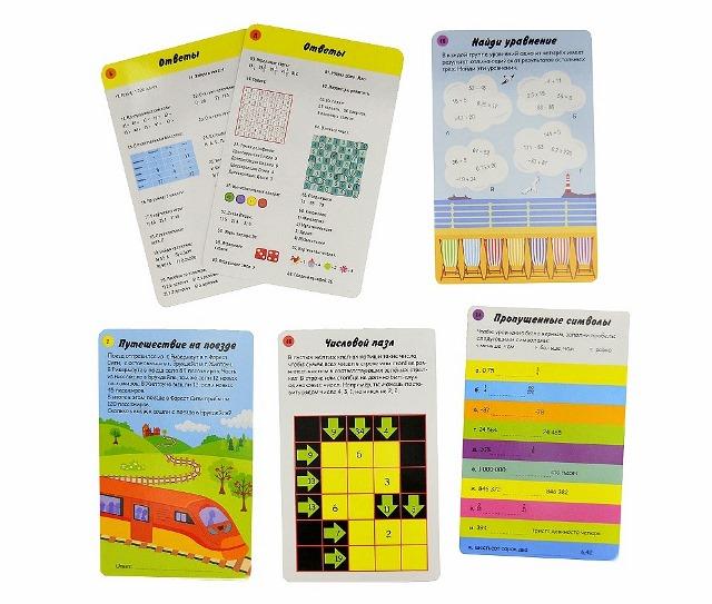 Набор карточек «Повысь свой IQ»