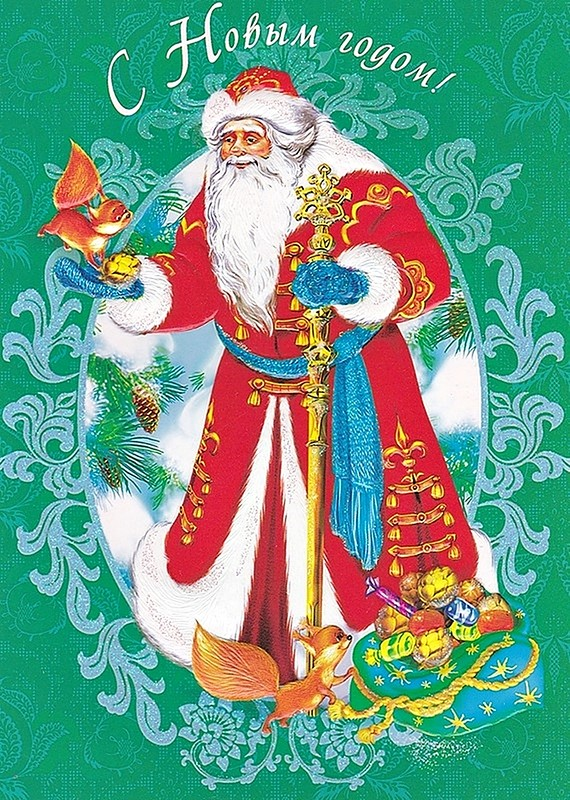 Красивые новогодние открытки с елкой, Дедом Морозом, Снегурочкой, Снеговиком