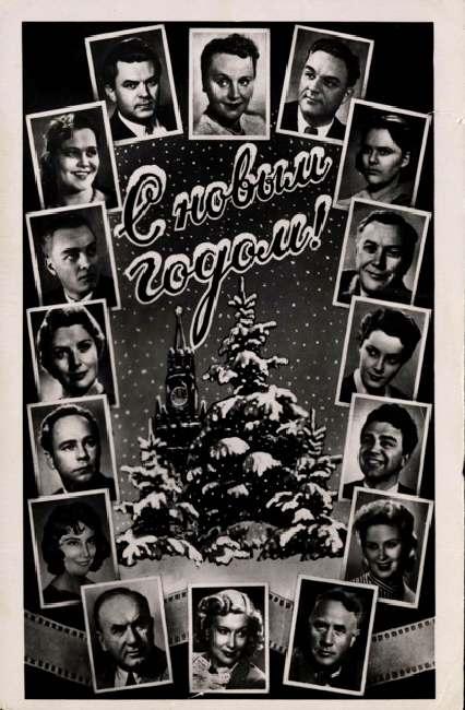 Черно-белые новогодние открытки