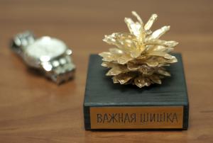 Оригинальный подарок руководителю на 23 февраля