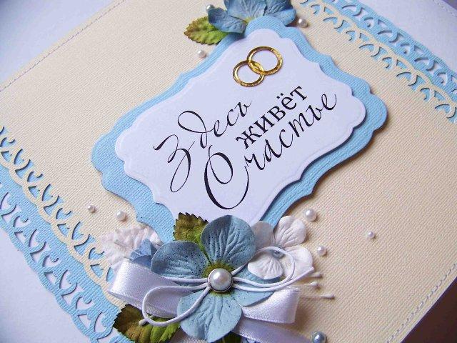 Цинковая свадьба