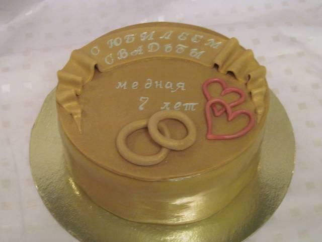 Торт на свадьбе 7 лет