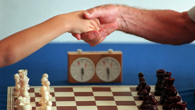 День шахматистов