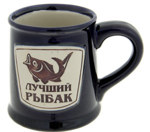 Недорогой подарок мужчине рыбаку