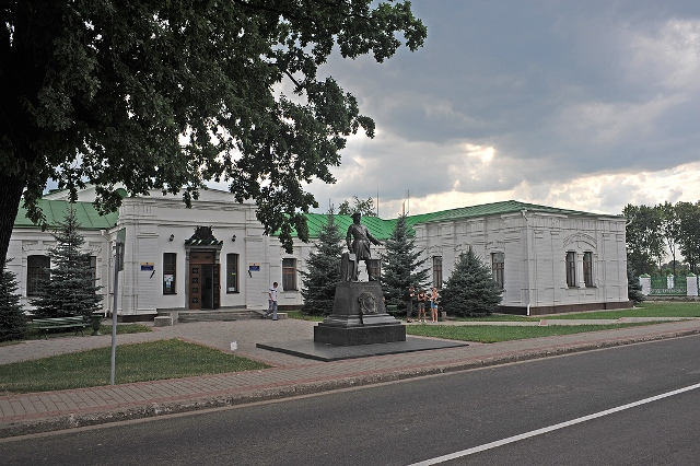 Парк музей Полтавское поле