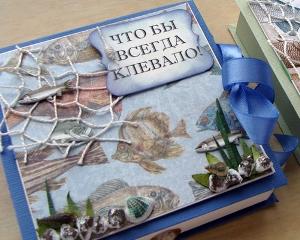 Подарок своими руками рыбаку