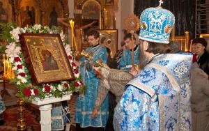 Празднование Казанской