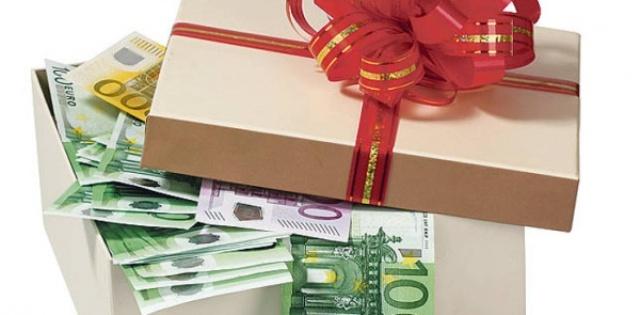 Деньги в коробке