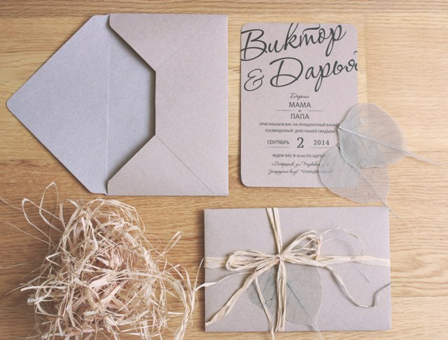 Огромный конверт для денег на свадьбу