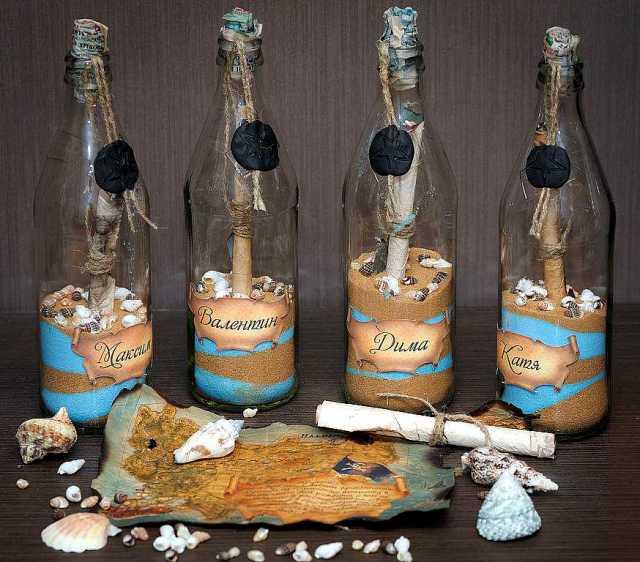 Приглашение в бутылке