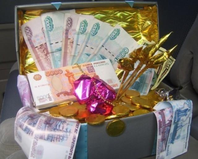 Шкатулка с деньгами