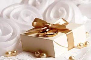 Традиционные подарки