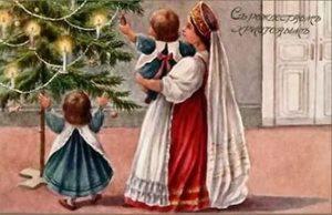 История Православного Рождества