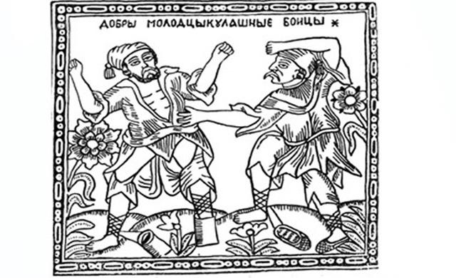 Другие поминальные традиции и обряды Масленицы