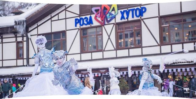 Новый год в Красной Поляне