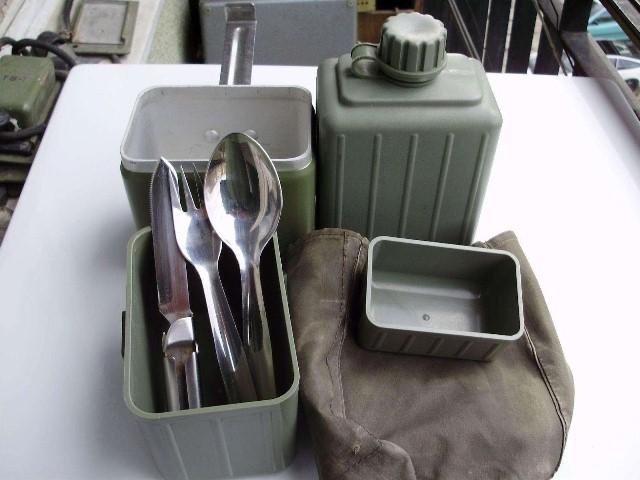 Армейский походный набор