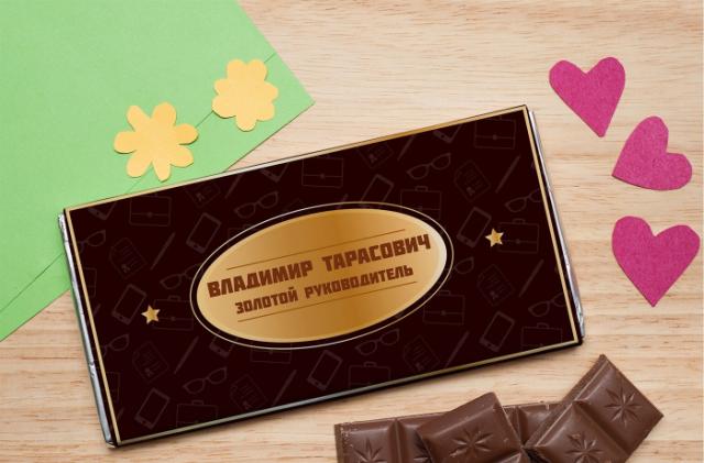 Шоколадные именные открытки