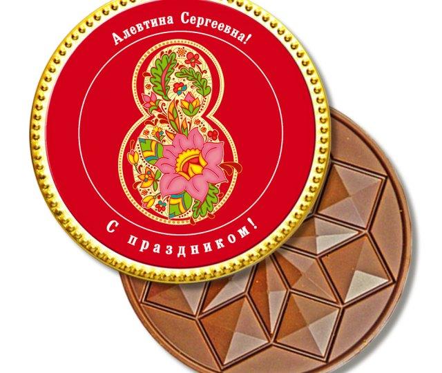 Шоколадные медальки