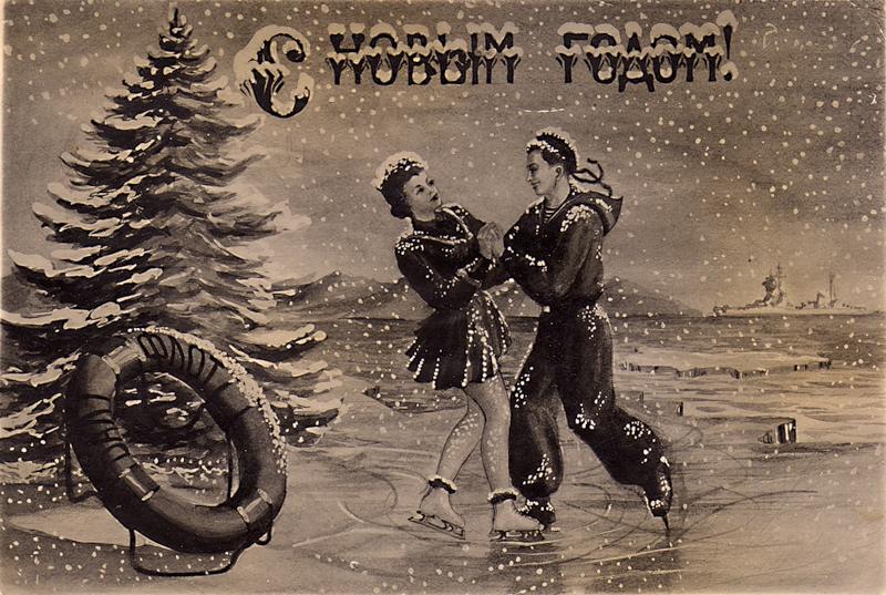 Черно-белые открытки с новым годом, днем рождения